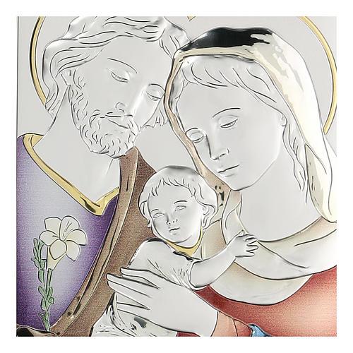 Bassorilievo bilaminato Sacra Famiglia 18x14 cm 2