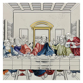 Bas-relief in bilaminate silver Last Supper 30x60 cm s2