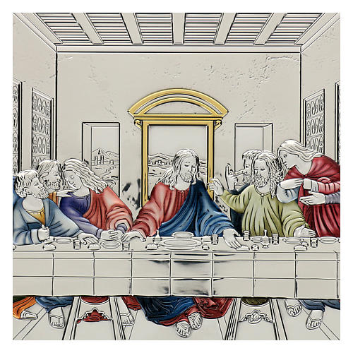 Bas-relief in bilaminate silver Last Supper 30x60 cm 2