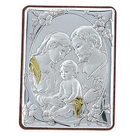Cadre argent bilaminé Sainte Famille 6,5x5 cm s1