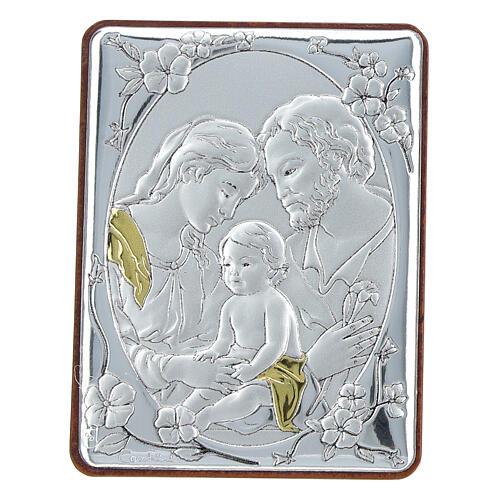 Cadre argent bilaminé Sainte Famille 6,5x5 cm 1