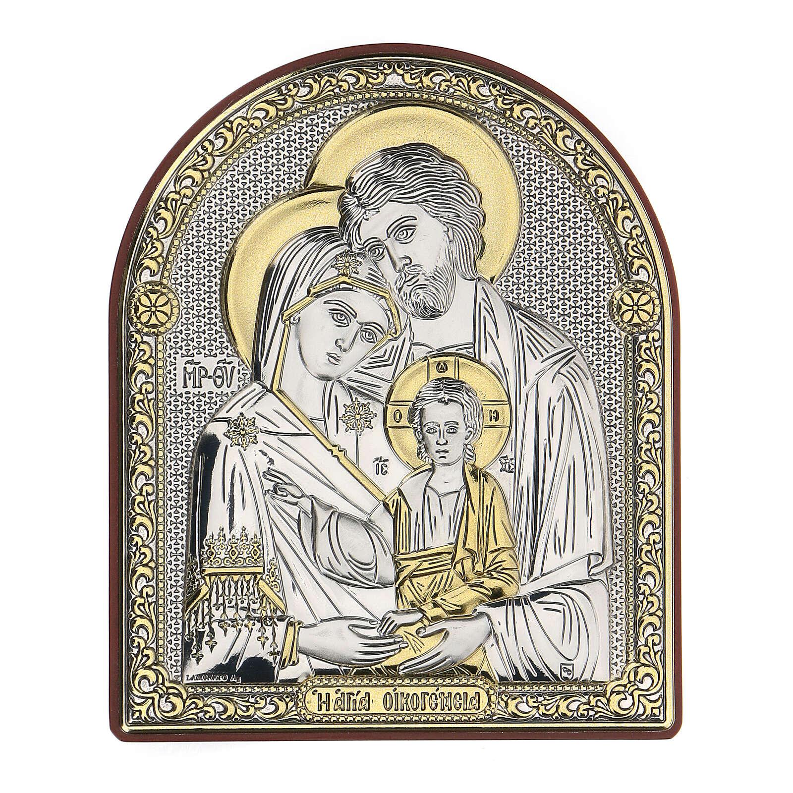 Cuadrito Sagrada Familia estilo ruso bilaminado 10,5 cm 3