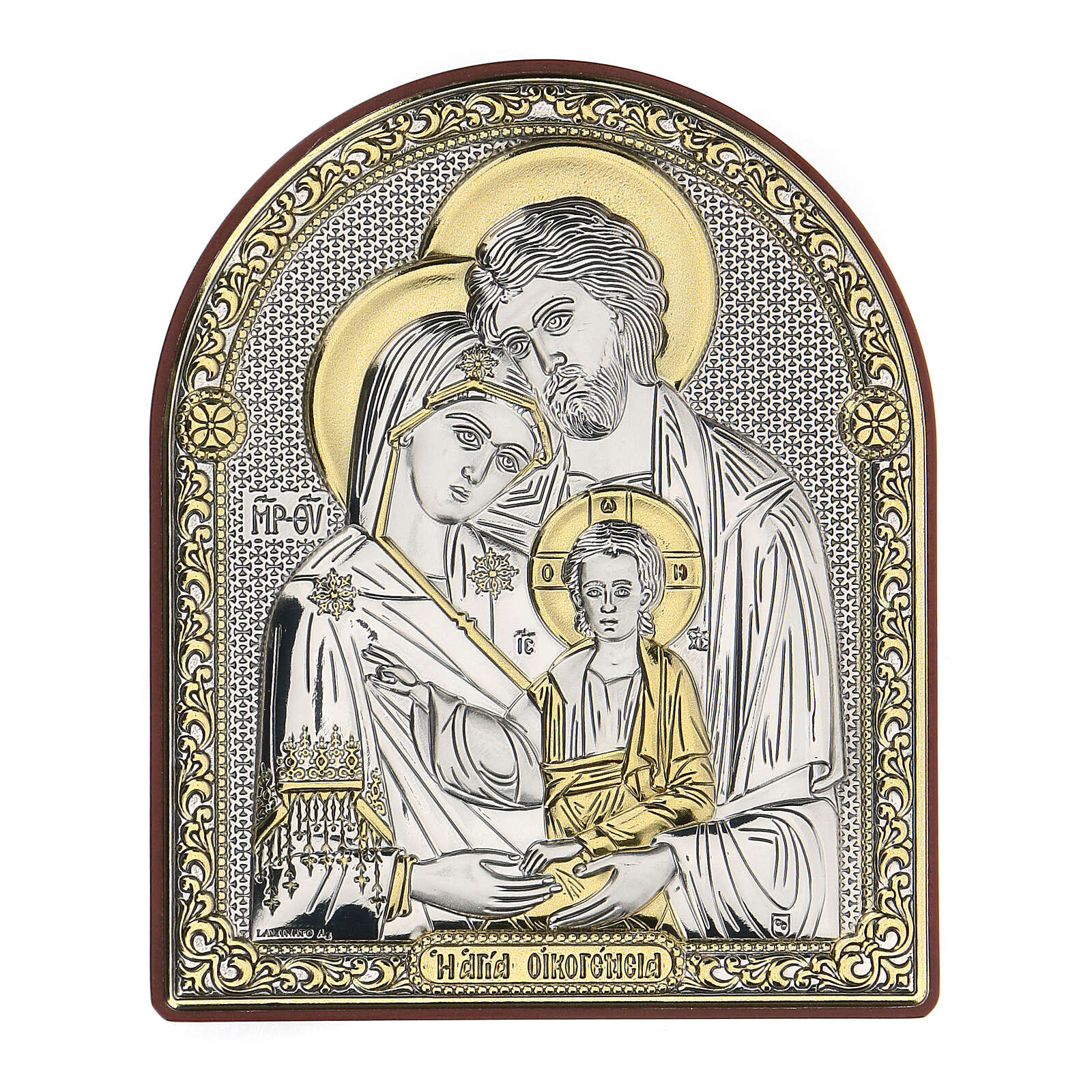 Quadretto Sacra Famiglia stile russo bilaminato 10,5 cm 3