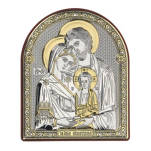 Quadretto Sacra Famiglia stile russo bilaminato 10,5 cm 1