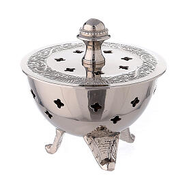 Engraved incense burner cross stars nickel-plated brass 3 in s1