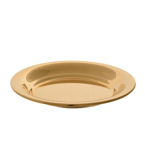 Aiguière pour lavage mains laiton doré 2