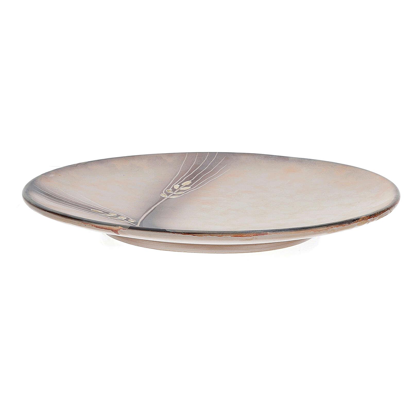 Basin for Pompei ceramic ewer, 25 cm 3