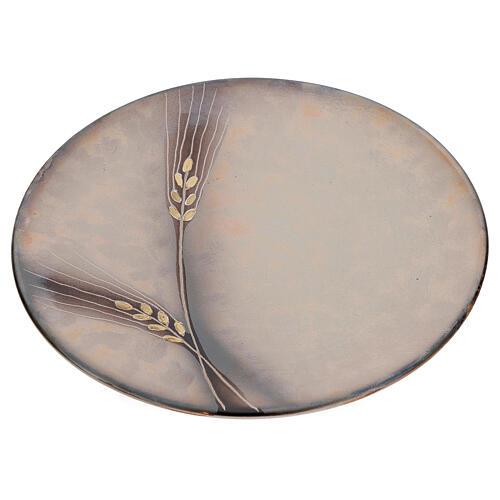 Plato jarra cerámica Pompeya 25 cm 2