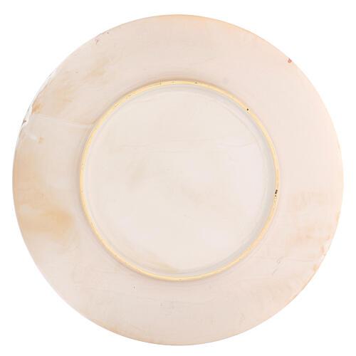STOCK Assiette aiguière céramique Pompéi 25 cm 4