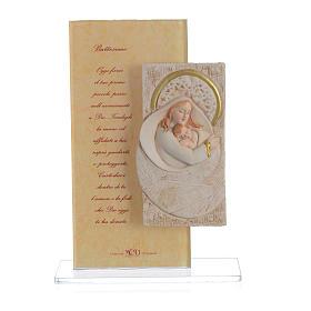 Recuerdo Nacimiento Cuadro con oración Bautismo h.15,5 cm s1