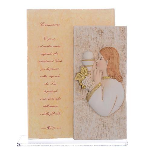 Idée Cadeau Communion Fille Cadre Impression H 17 Cm Vente