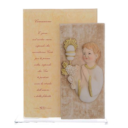 Idée cadeau Communion garçon cadre impression h 17 cm 1
