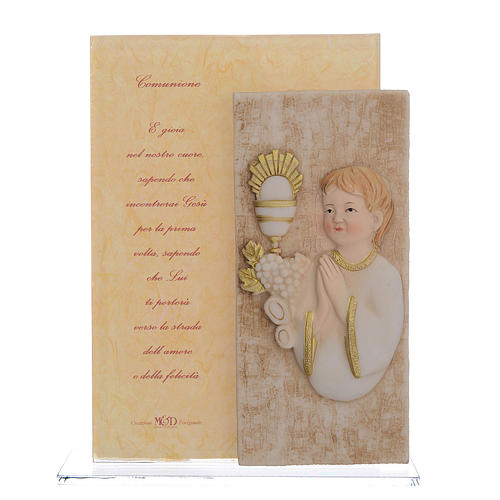 Little painting First Communion boy, 17cm 1