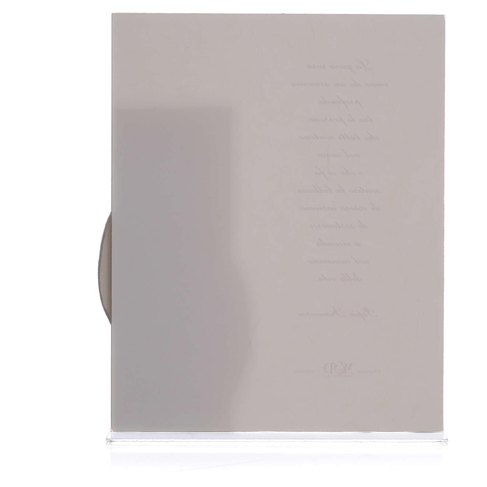 Cuadro Matrimonio s.Familia imprimida Papa francisco h. 25,5 cm 3