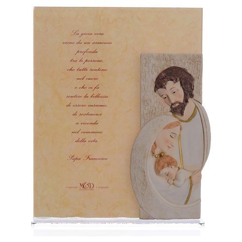 Cuadro Matrimonio s.Familia imprimida Papa francisco h. 25,5 cm 1