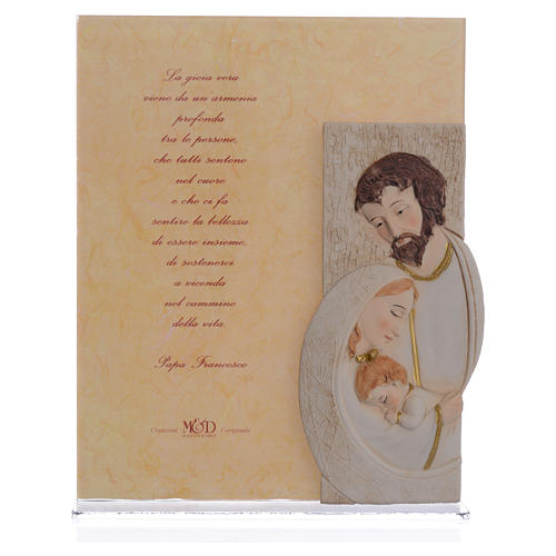 Painting Wedding Holy Family print, Pope Francis phrase 25,5cm 1