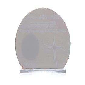 Holy Communion Favour with Pope Francis image 8.5cm s2