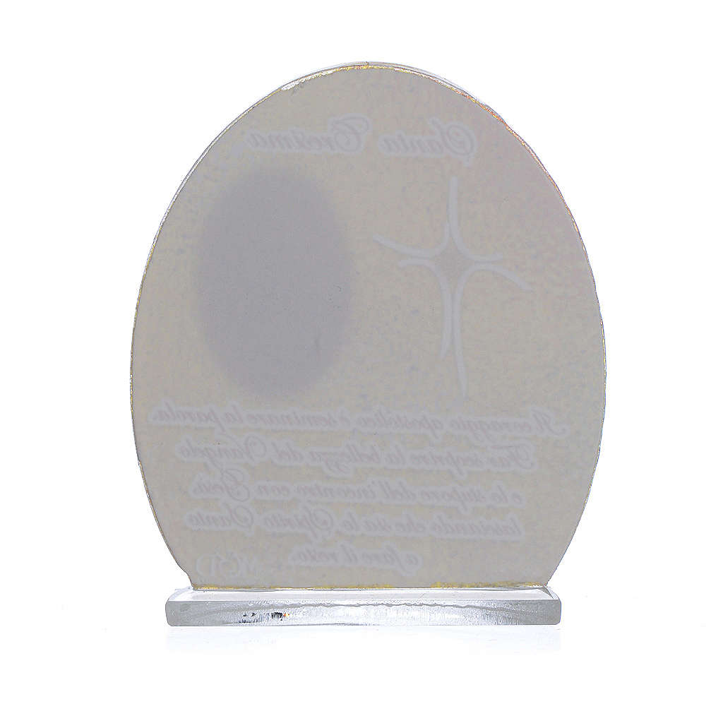 Confirmation favour with Pope Francis image 8.5cm 3