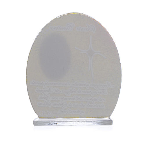 Confirmation favour with Pope Francis image 8.5cm 2