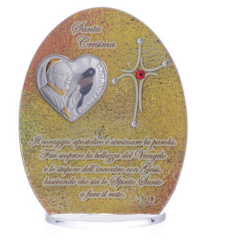 Confirmation favour with Pope Francis image 10.5cm 3