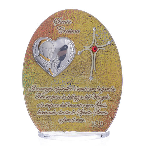 Confirmation favour with Pope Francis image 10.5cm 1