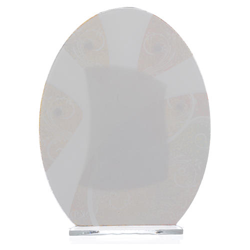 Bomboniera Santa Cresima Argento 16,5 cm 2