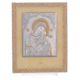 Quadretto Maternità ortodosso Swarovski Oro 14x11 cm s1