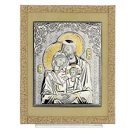 Quadro S. Famiglia ortodosso Swarovski Oro e Arg. 25x20 cm s1