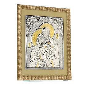 Quadro S. Famiglia ortodosso Swarovski Oro e Arg. 25x20 cm s3