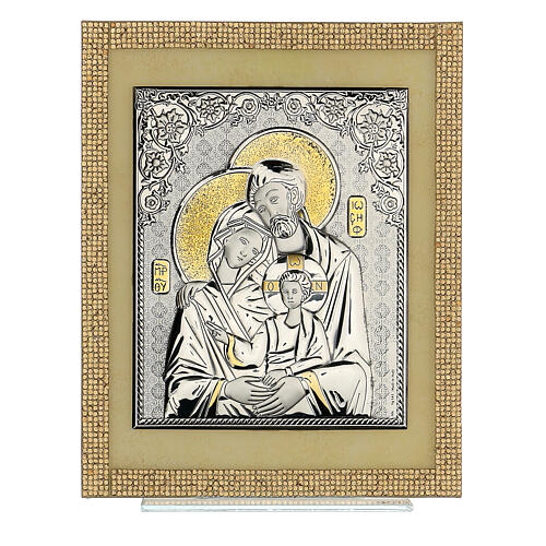 Quadro S. Famiglia ortodosso Swarovski Oro e Arg. 25x20 cm 1