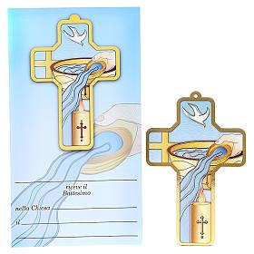 Croix pvc baptême avec carte souvenir s1
