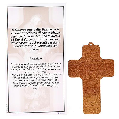 Croix pvc pénitence avec carte souvenir 2