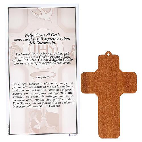 Croce pvc Prima Comunione con cartoncino ricordo 2