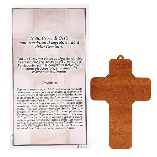 Croce pvc Cresima con cartoncino ricordo 2