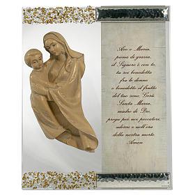 Cadre sculpture Vierge argent cristal prière ITA topaze s1