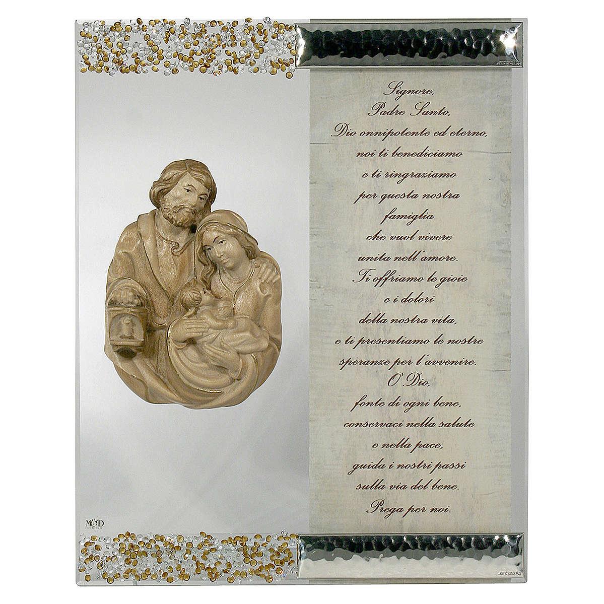 Cadre sculpture Ste Famille argent cristal prière ITA 3