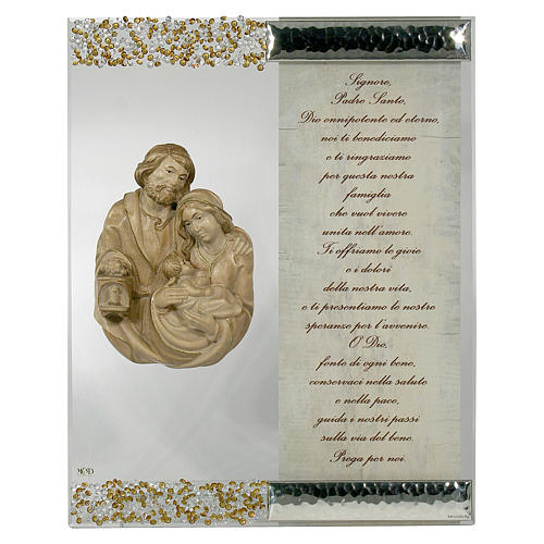 Cadre sculpture Ste Famille argent cristal prière ITA 1