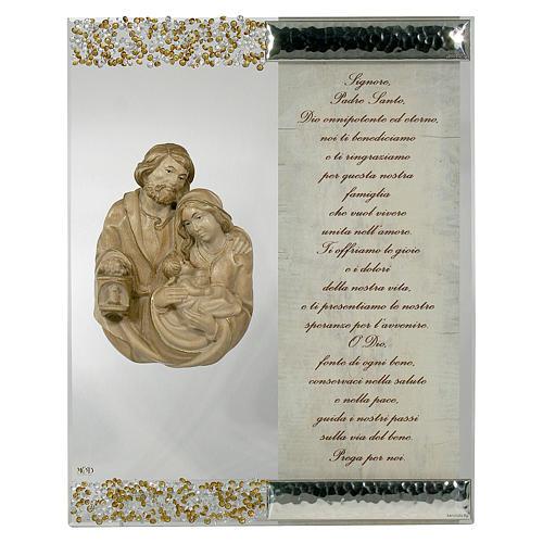 Quadro Scultura Sacra Famiglia Argento Cristallo preghiera 1