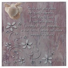 Bonbonnière boîte 14x14 cm ange bois rose s2