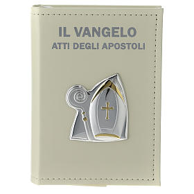 Confirmation gospel in leather imitation with pouch and double laminated silver application s1