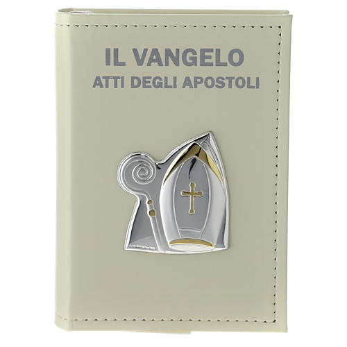 Confirmation gospel in leather imitation with pouch and double laminated silver application 1