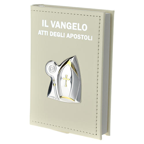 Confirmation gospel in leather imitation with pouch and double laminated silver application 2
