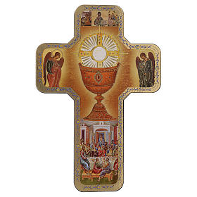 First communion cross with icon 10x15 cm s1