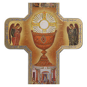 Cruz icono Primera Comunión 10x15 s2