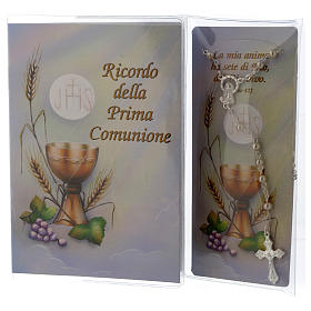 Ricordo Comunione libretto e rosario s1