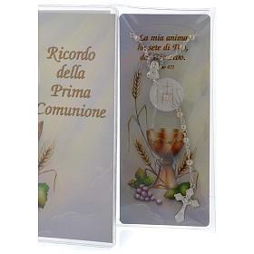 Ricordo Comunione libretto e rosario s3