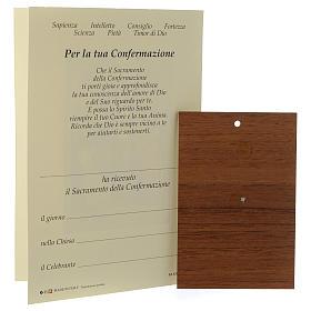 Carte Confirmation avec icône Viens Saint Esprit s2
