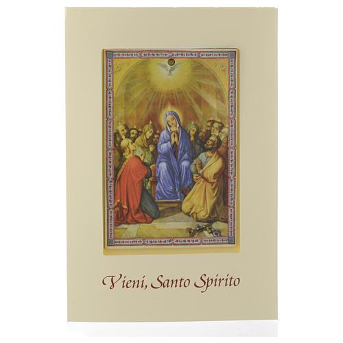 Carte Confirmation avec icône Viens Saint Esprit 1