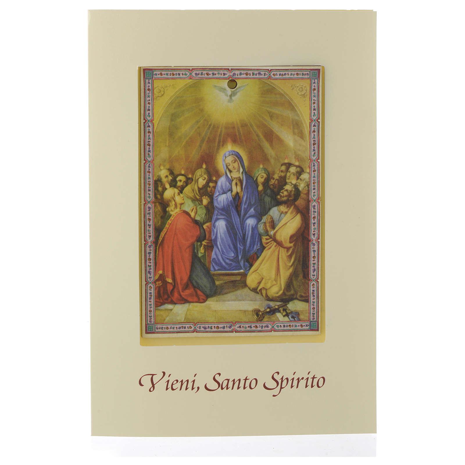 Biglietto Cresima con icona Vieni Spirito Santo 3