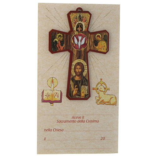 Holy Spirit cross with certificate and prayer 1